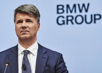 """宝马集团董事长科鲁格提出公司到2025年的发展规划""""三步走""""构想"""
