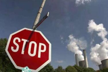 2038年德国煤电退出:激进的路线图?