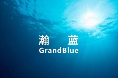 瀚蓝环境2018年年度报告摘要