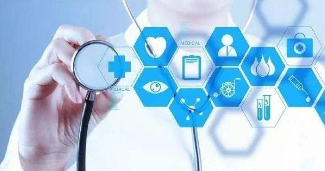 10年后国内健康服务业总规模将达到16万亿