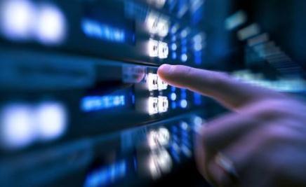 安徽省数字经济发展形势与趋势