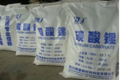工业碳酸锂生产过程、规格、用途,工业碳酸锂多少钱一吨