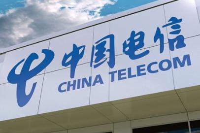 中国电信通信基站磷酸铁锂电池集中采购