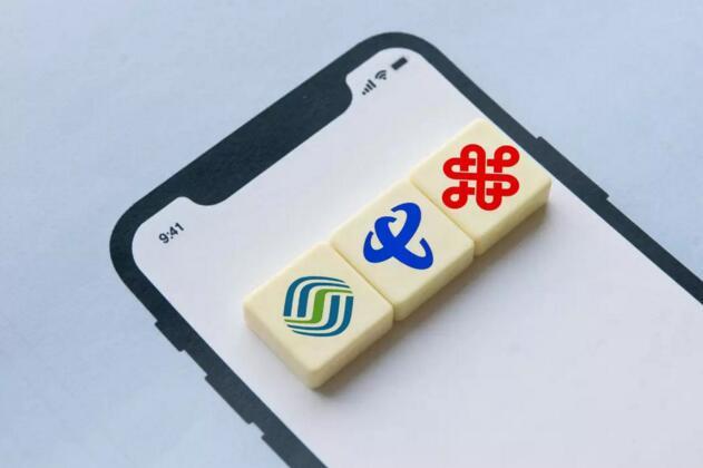 中国移动日赚3.22亿,中国联通日赚0.11亿,中国电信日赚0.58亿!