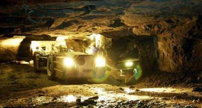 《内蒙古自治区绿色矿山管理办法(试行)》全文