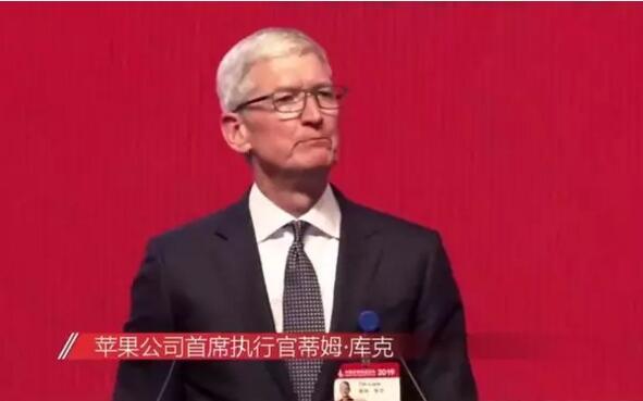 """苹果感谢中国,华为""""感谢""""美国"""