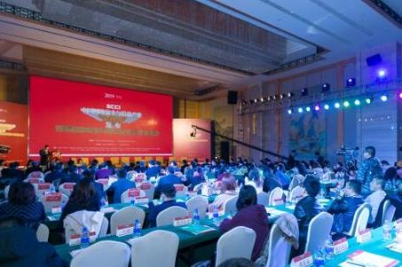?第三届中国网络安全与信息产业金智奖发布