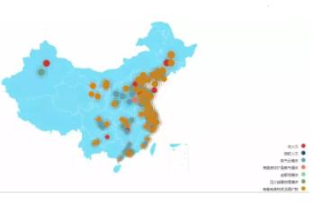 王三明教授座谈化工园区该如何科学系统的对其进行风险评估