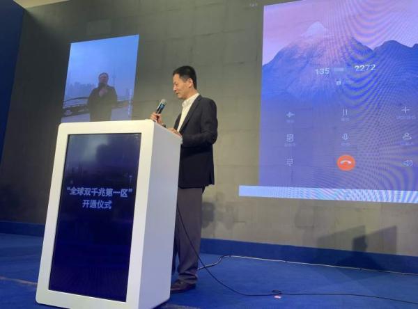 ?上海建成全球首个行政区域5G网络