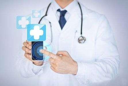 《医疗机构投诉管理办法》将推动医疗投诉相关产业发展