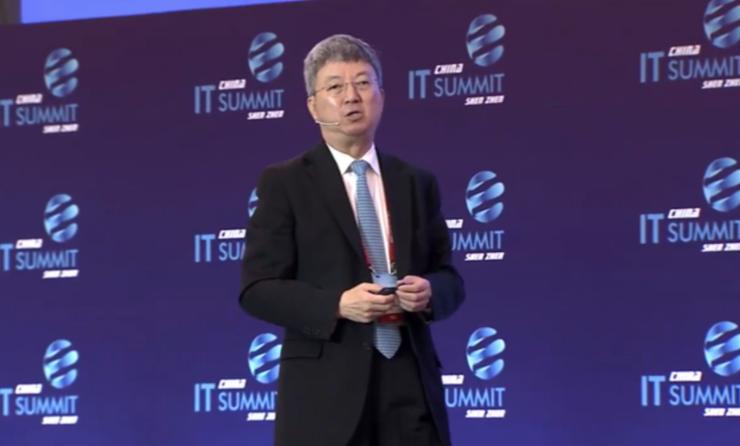 清华大学国家金融研究院院长朱民:人工智能是科技的最终未来