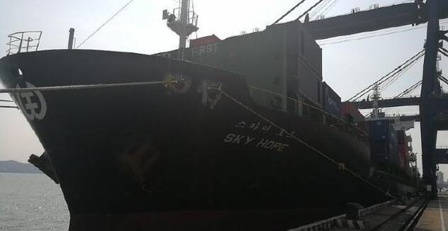 """243.7吨""""废粉末涂料""""将退运至来源国——韩国"""