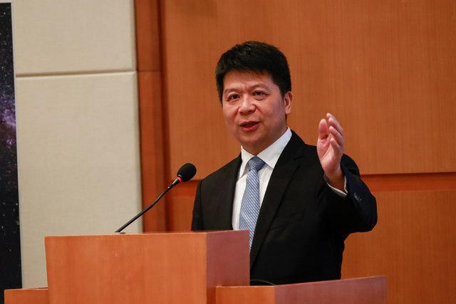 华为轮值董事长郭平:感谢美国神助攻,使得华为内部更团结坚强
