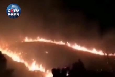 江西省景德镇森林火灾事故经过简述