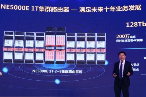 ?华为拿下2018年全球运营商级路由器市场份额第一名