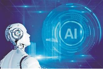 欧盟委员会公布人工智能道德准则