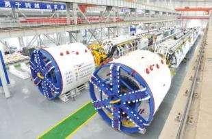 中铁装备:向世界展示中国隧道掘进机领域新成果