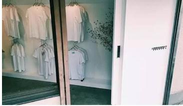 #FFFFFFT:日本专卖白色t恤的店地址与商业模式浅析