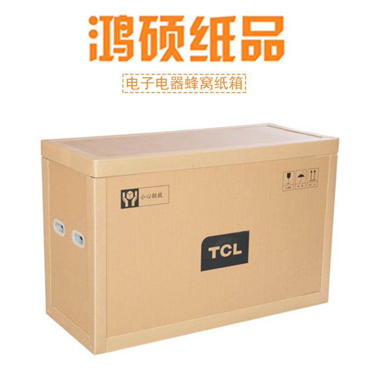 一个成功的重型瓦楞纸箱需具备的要素