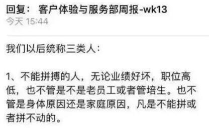 刘强东人设崩塌启示录:千万不要跟资本家谈感情