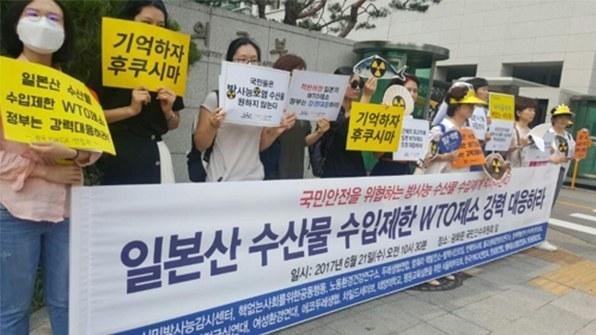 韩国禁止进口福岛水产品争端获WTO胜诉裁决
