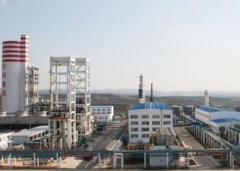 """能源化工""""金三角""""产业协同发展大型主题调研活动在京隆重启动"""
