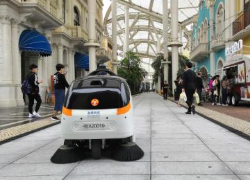 无人驾驶清扫车蜗小白正式在澳门落地运营