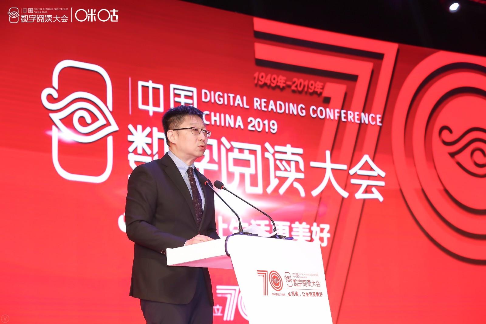 咪咕总经理刘昕:5G的发展将给数字内容产业带来前所未有的机遇