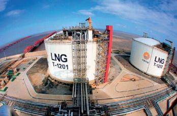 张叶生:将建天然气全球资源池 增强国际贸易业务