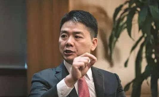 刘强东发内部信:京东物流2018年亏损28亿,取消底薪提高提成让京东物流生存下去!
