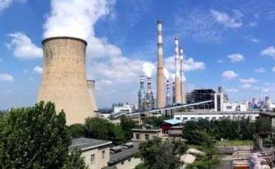 河北沧州印发《关于锅炉达标治理的专项实施方案》