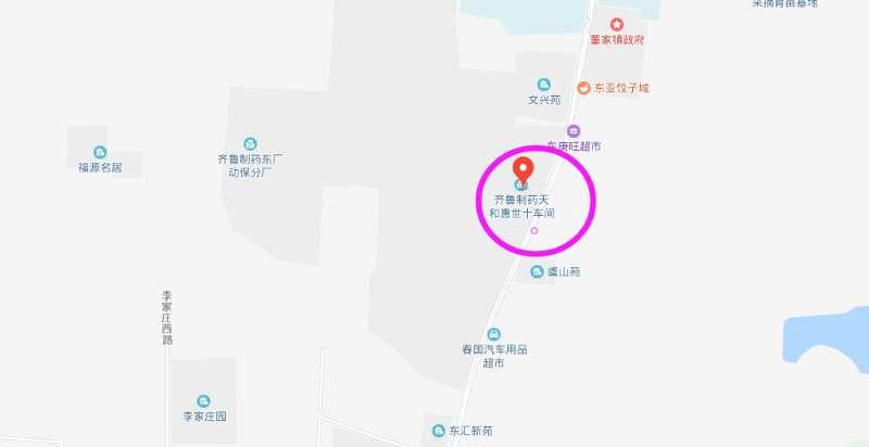 济南市历城区董家镇齐鲁天和惠氏制药一车间发生火灾事故