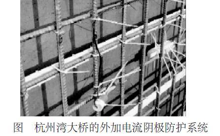 杭州湾跨海大桥防腐蚀产品技术和腐蚀监测方法