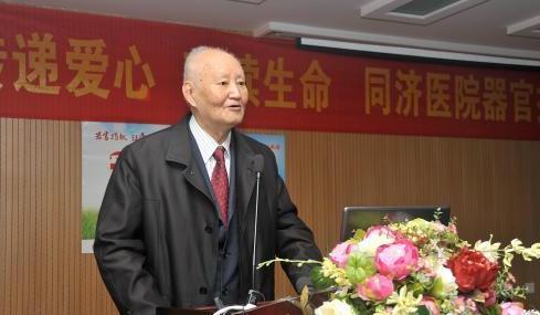 夏穗生教授逝世:我国器官移植的开拓者与奠基者