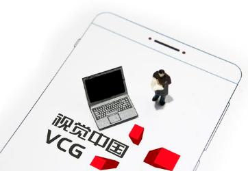 视觉中国被罚,天津网信办正式发布公告