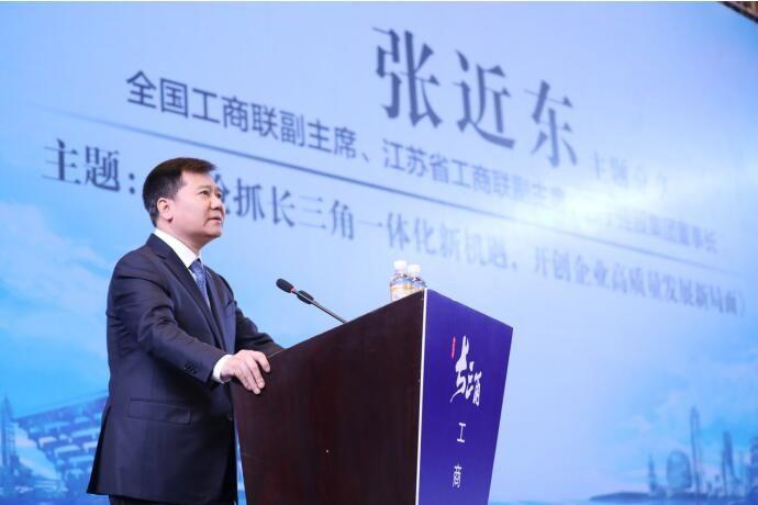 苏宁董事长张近东:要对当下负责,更应该对未来负责