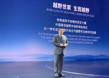 北汽越野车宣布与中国探月工程的战略合作将正式启动