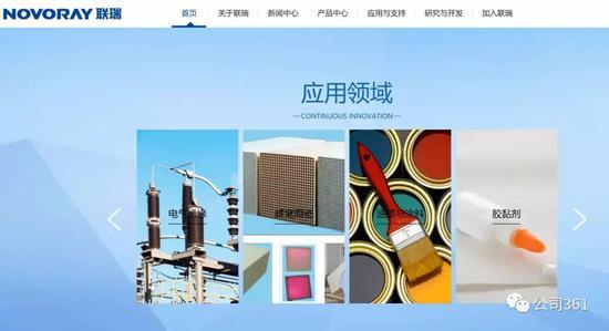 江苏联瑞新材料招股书吹的天花乱坠,一个做填料的摇身变成高科技公司