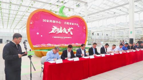 广东联通与广州国家现代农产业科创中心签署合作,用5G助力新农业
