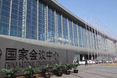 2019第15届新濠天地娱乐赌场锅炉·新型供热及节能环保设备展览将于北京举行