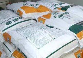 肥料行业将出台一系列与安全、健康发展有关的新标准