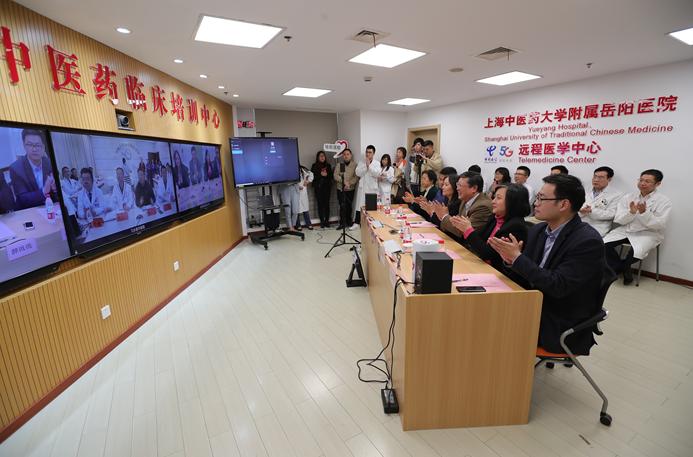 ?中国电信助力上海岳阳成为全国首家利用VR技术实现5G远程诊疗的医院