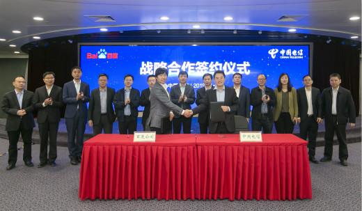 中国电信与百度签署合作