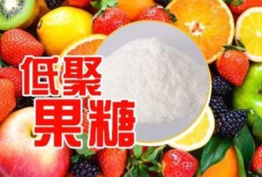 低聚果糖与低聚半乳糖、乳果糖、菊粉、蔗糖的区别