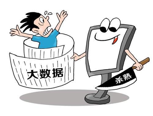 去哪儿网副总裁勾志鹏:在OTA竞争行业中,'杀熟'的行为等于自杀