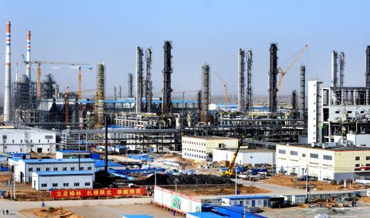 全球首条煤直接制油工业化示范生产线