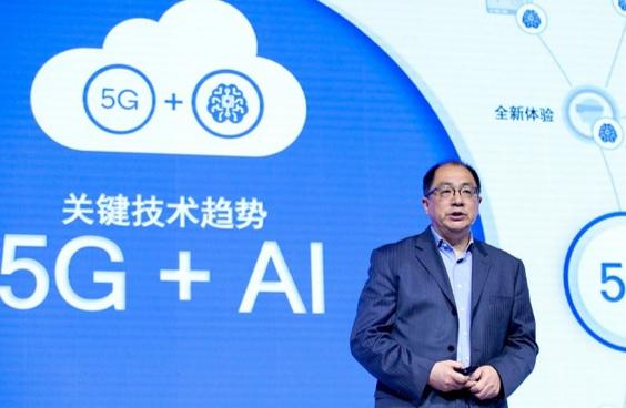 高通中国董事长孟樸:5G将重新定义万物,开启发明时代