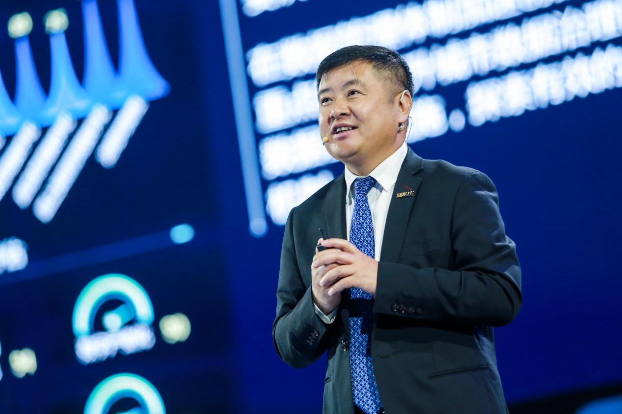 新华三发布《中国城市数字经济指数白皮书(2019)》