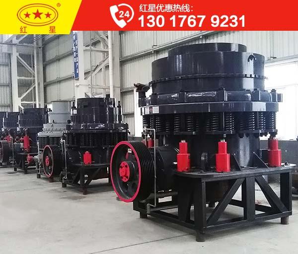 日产二到三千吨的液压式圆锥破价格