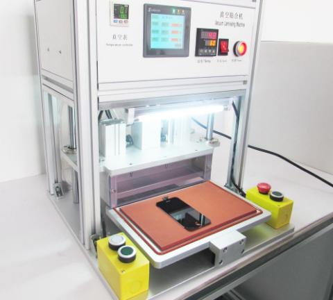 真空贴合机主要性能、分类、技术参数设置及操作规程